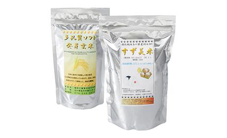 特別栽培コシヒカリ「すず美米」(たけもと農場様とのコラボ商品)