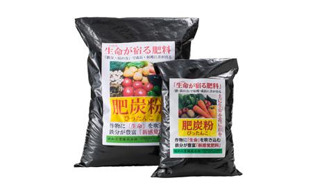 自然肥料・兼・土壌改良材「肥炭粉(ぴったんこ)」